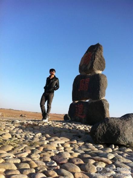 Zhang Yuan (Bird) 张远 62f7b109jw1dm3s7indm7j