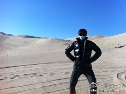 Zhang Yuan (Bird) 张远 62f7b109jw1dm4vkwz5yaj
